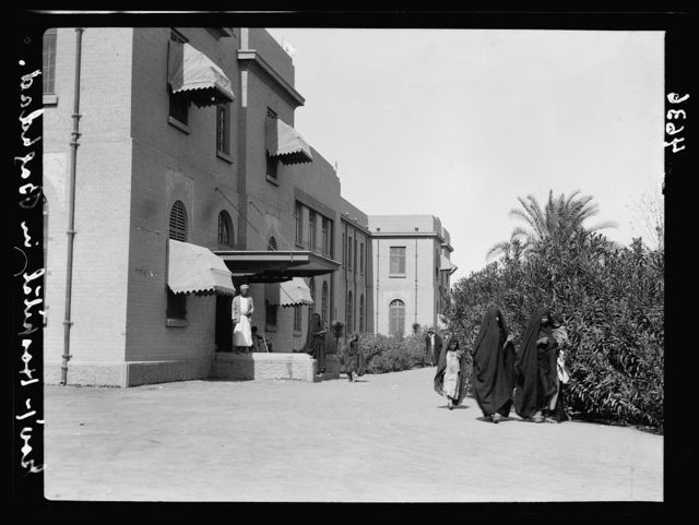 Iraq. (Mesopotamia). Royal College of Medicine of Iraq. Baghdad. Government hospital