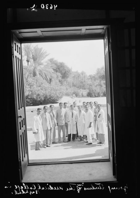 Iraq. (Mesopotamia). Royal College of Medicine of Iraq. Baghdad. Medical College. Group of students. Outside the entrance, on the campus