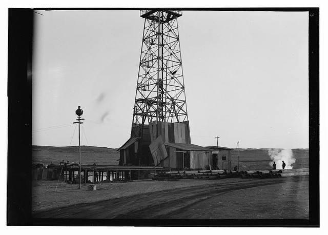 Iraq, oil fields, drilling tower