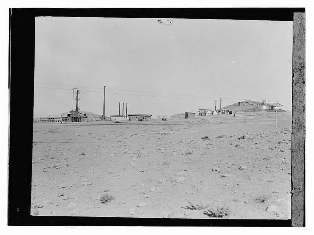 Iraq, oil fields, Refinery?