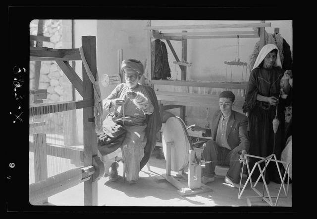 Arab Women's Union of Ramallah. Weaving rooms in Ramallah