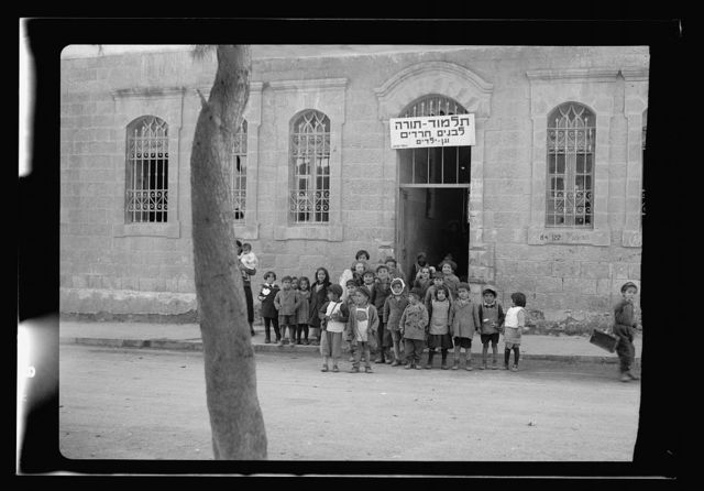 [Children just out of school. Bokhara (I.e., Bukharan Quarter]