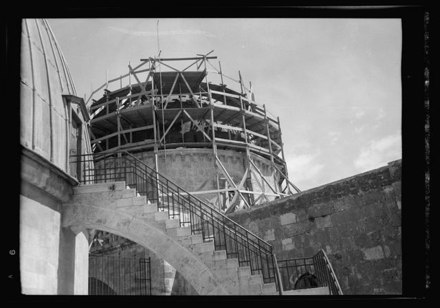 Dome over Greek Orth. [i.e., Orthodox] Cathedral braced for reinforcement