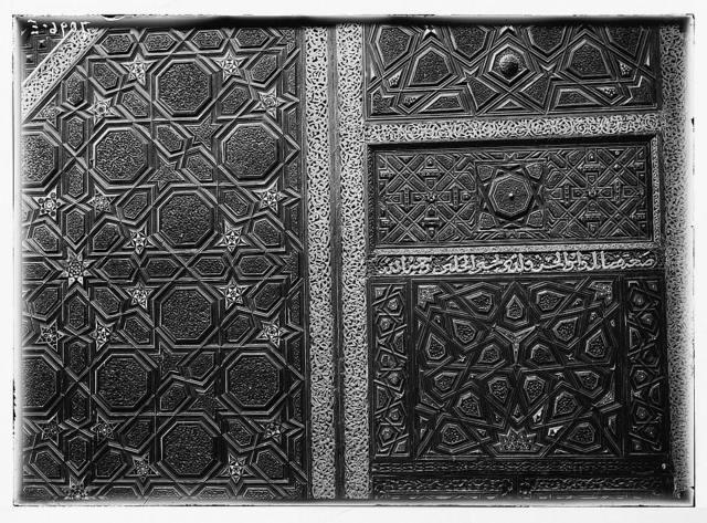 El Aksa [i.e., al-Aqsa] Mosque. Cedar pulpit. Details of carving