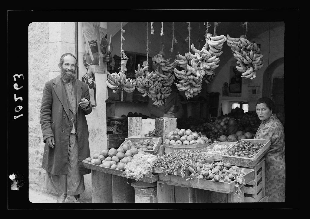 Fruit & vegetable store in Mea Shearim, Yemenite