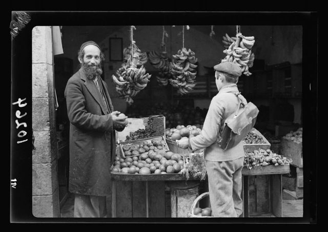 Fruit & vegetable store in Mea Shearim, Yemenite