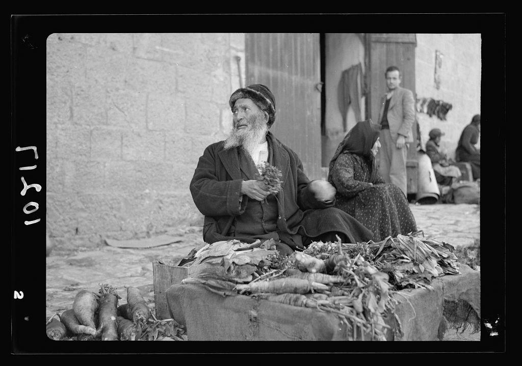 Jewish market in Mea Shearim. Bokhara Quarter, Bokharian [i.e., Bukharan] type selling vegetables