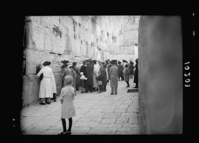 Jews' wailing place