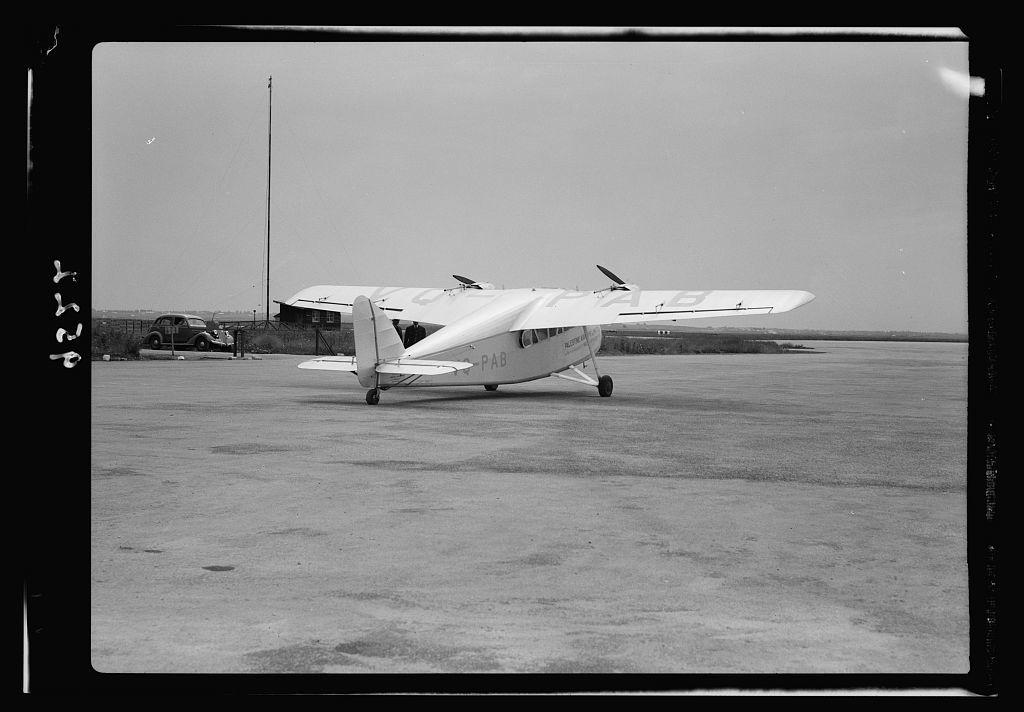 Lydda Air Port. Palestine Airways plane ready to take off