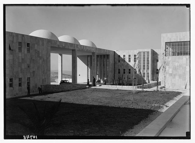 New Hadassah University Medical Centre, Jerusalem (Scopus). Courtyard of main hospital building. Domes