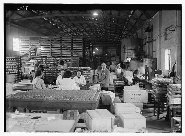 Shemen works at Haifa. Int[erior]. Soap dep't [i.e., department].