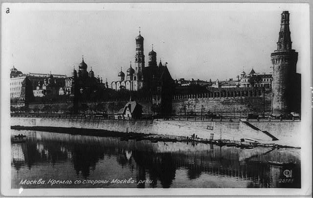 [The Kremlin, Moscow, with river in foreground]