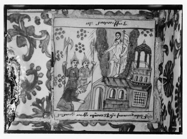 [Tile in the Armenian Cathedral of St. James, Jerusalem]