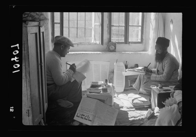 Yemenite scribes of the Torah, father and son