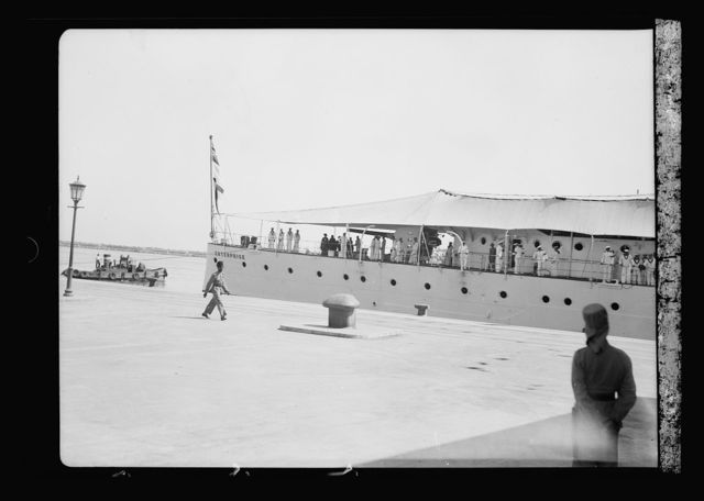 Arrival of the Negus to Haifa