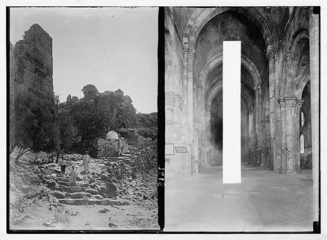 Margab Castle. Approach to entrance of castle; [Interior view of Crusader Cathedral at Tartous]