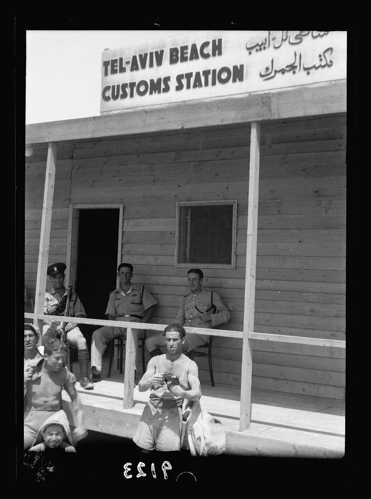 Palestine disturbances 1936. The Tel-Aviv beach custom station, close view
