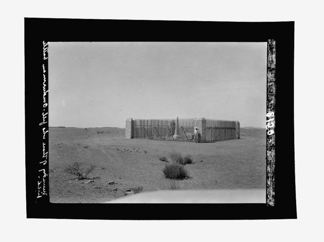 Sudan. Omdurman. The battle field of 1898. Kitchner's forces against the Mahdi's successors. Monument to those who fell fighting with Kitchner