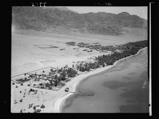 Air films (1937). Akkaba. Closer view