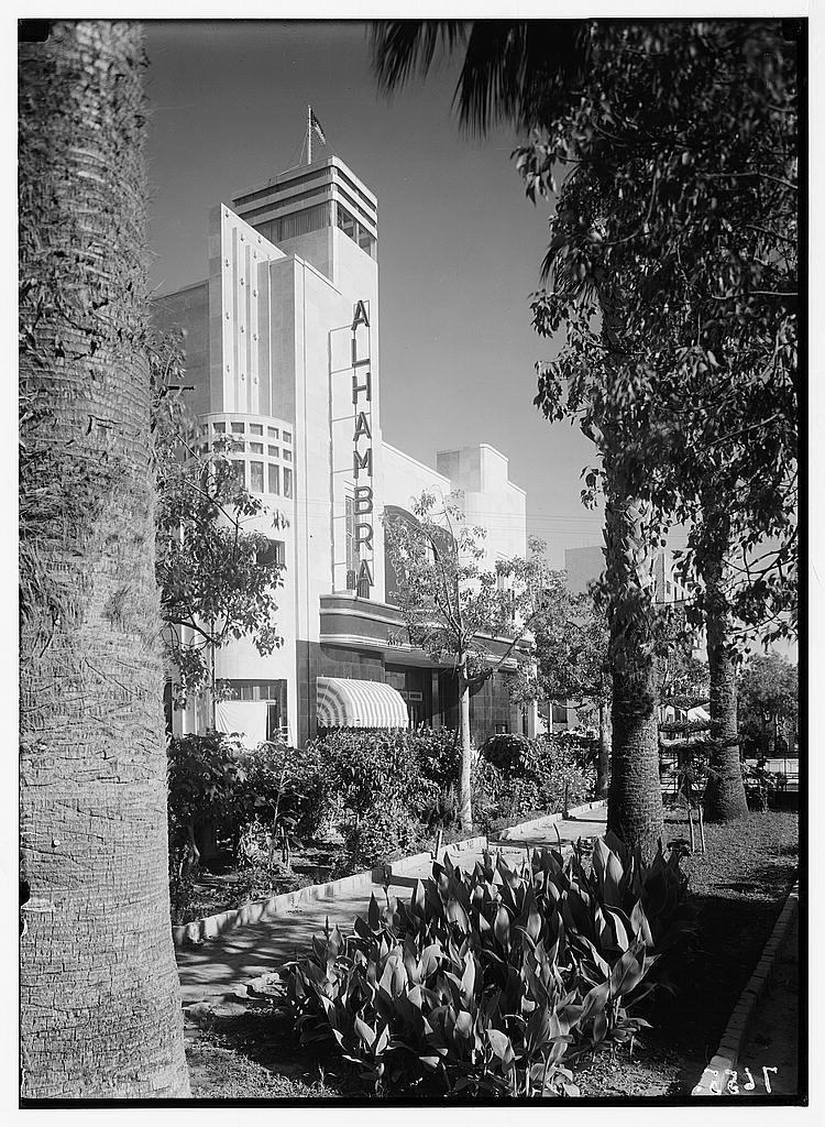 "Jaffa. Alhambra Cinema. Arab cinema in Jaffa ""Alhambra"""
