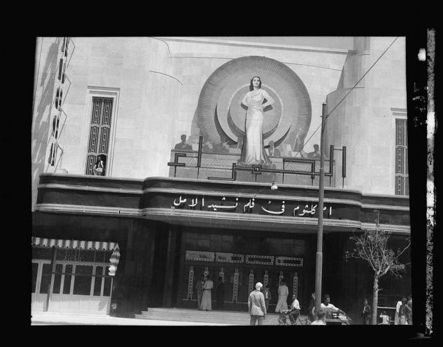 "Jaffa. Alhambra Cinema. Arab cinema in Jaffa ""Alhambra"". Entrance"