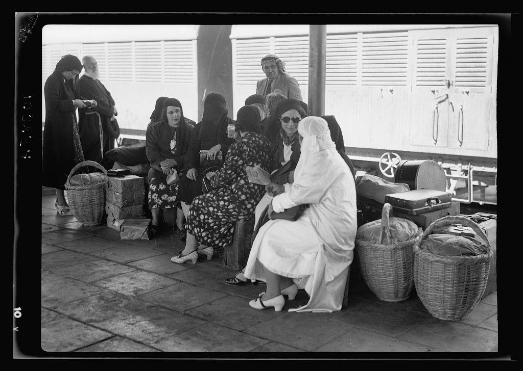 Arab ladies departure to conference