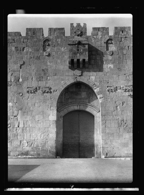 Disturbance 1938. St. Stephen's Gate closed