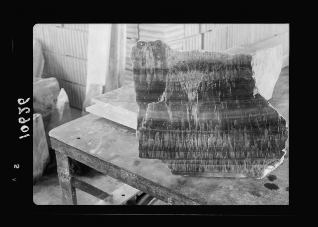 """Jewish factories in Palestine on Plain of Sharon & along the coast to Haifa. Petah-Tikvah. The """"Marzefin"""" Co. Marble works. Polished slab of onyx"""