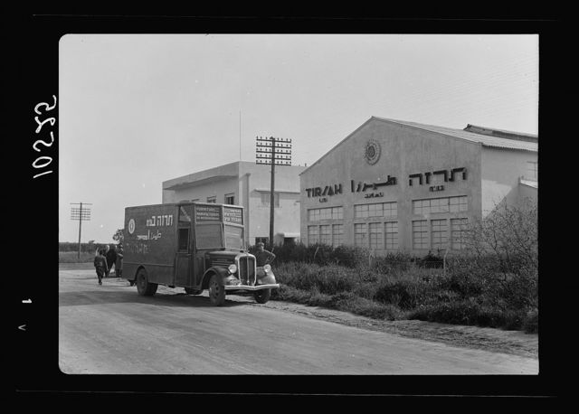 Jewish factories in Palestine on Plain of Sharon & along the coast to Haifa. The Tirzah Ltd. furniture manufacturers. Woodworkers on Rehovoth Road. Showing the company van