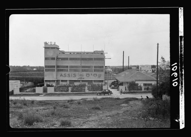 Jewish factories in Palestine on Plain of Sharon & along the coast to Haifa. Ramath Gan near Tel Aviv. The Assis Ltd. Assis Factory, ext[erior]
