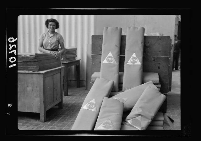 "Jewish factories in Palestine on Plain of Sharon & along the coast to Haifa. Near Acre, Kfar-Ata. The ""Ata"" Textile Co. Samples of a mercerised cloth"