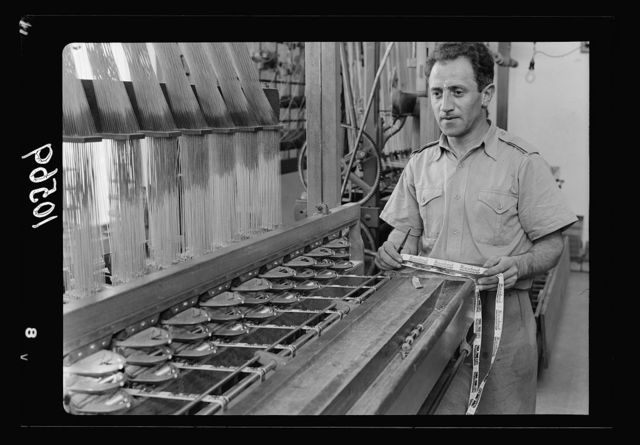 Jewish factories in Palestine on Plain of Sharon & along the coast to Haifa. Nachlat Izhak. Manufacture of ribbons & woven labels. Jackward [i.e., Jacquard] weaving looms