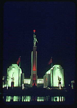 World's Fair. Soviet Socialist Republics Building at night