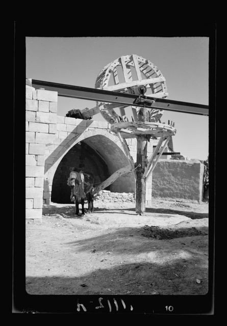 Beersheba, one of the Wells of Abraham, surmounted with irrigation wheel