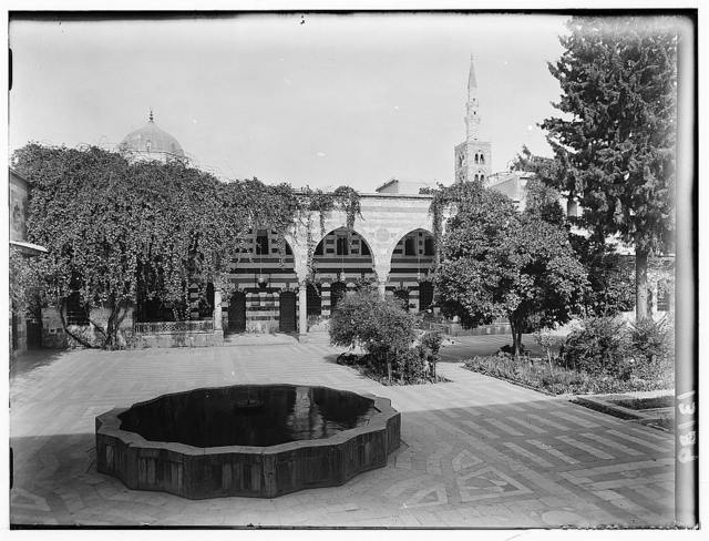 Damascus, Palais Azem. Courtyard & colonnade. Central fount in foreground