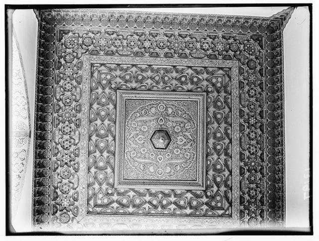Damascus, Palais Azem. Finest of the reception rooms. The ceiling over the dais