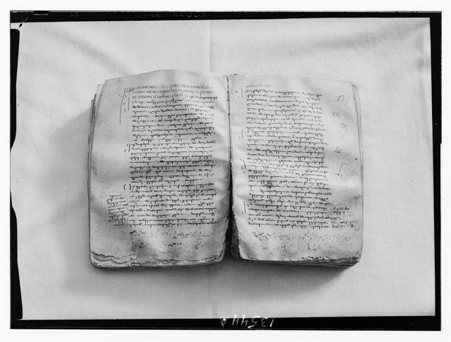 Georgian MSS [i.e., manuscript], Olaf's