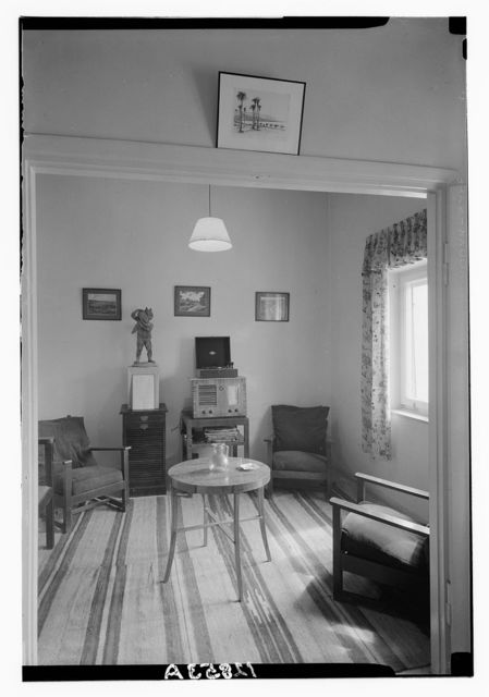 Offices of Command Army Educational Corps, interior