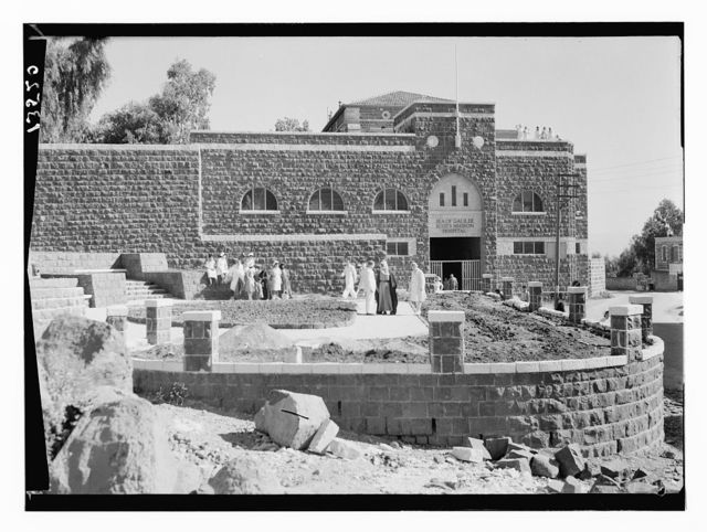 Tiberias, Scots Mission Hospital, exterior with new garden in front