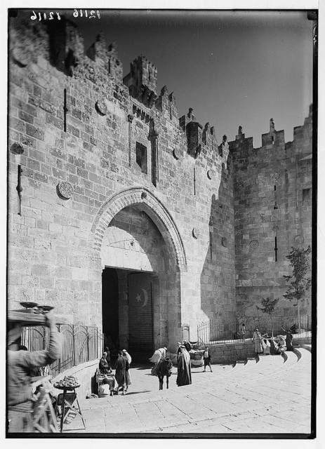 Damascus Gate. Close up