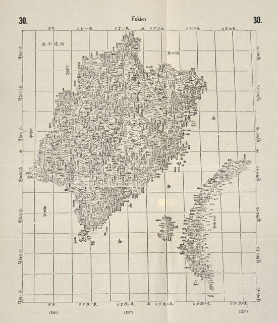 Der Jesuiten-Atlas der Kanghsi-Zeit : China und die Aussenlaender /