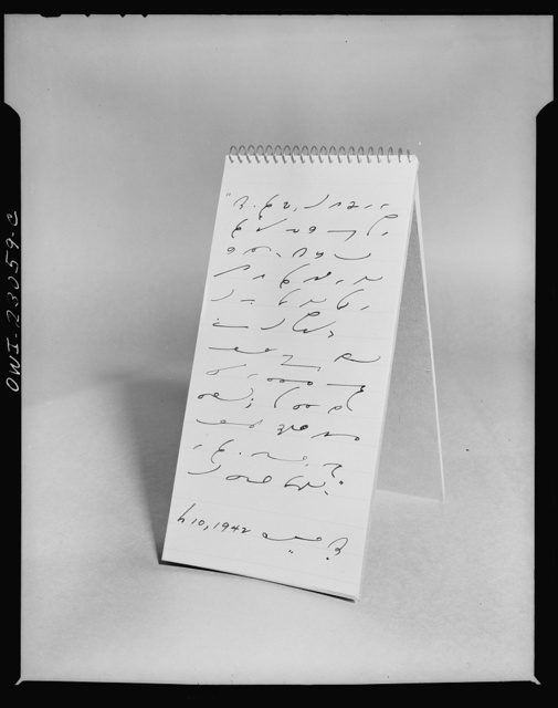 """July 10, 1942. Stenographer's shorthand text of statement of Elmer Davis, Director of the United States Office of War Information (OWI): """"This is a people's war..."""""""