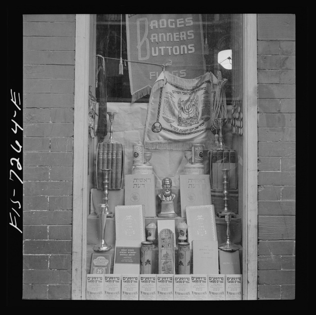 New York, New York. Window of a Jewish religious shop on Broom Street