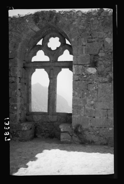 Cyprus. Kyoenia. St. Hilarion Castle. The royal apartment. The Queen's window