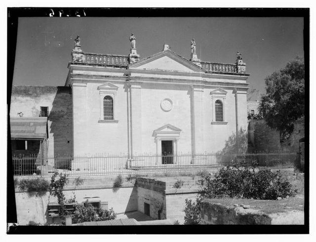 Nazareth. Church of the Annunciation