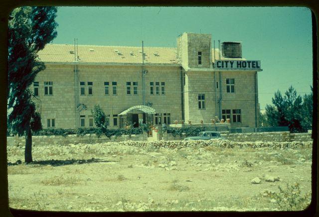 Buildings in Jerusalem. City hotel on Mt. Scopus (Arab Jerusalem)