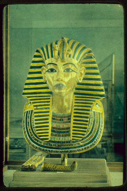 Egypt. Cairo. King Tutankhamun's mask