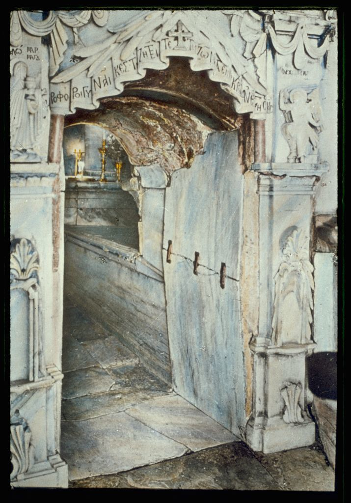 Via Dolorosa, beginning at St. Stephen's Gate. The Tomb, Fourteenth Station of the Cross