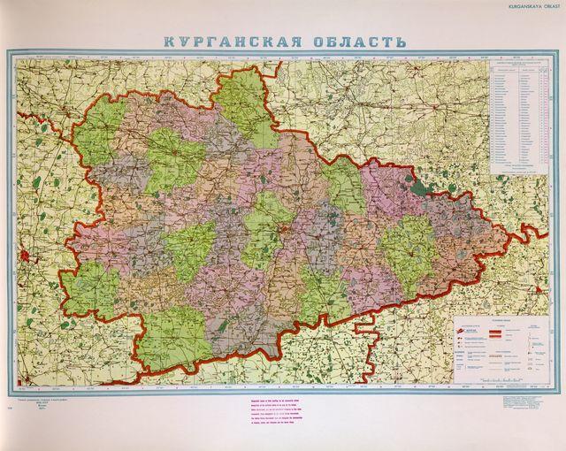 Atlas of Soviet administrative maps.