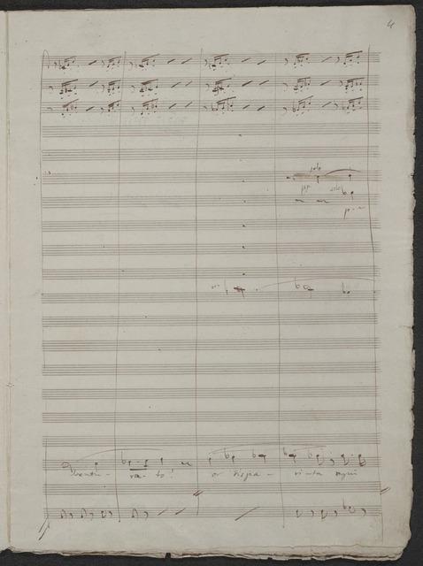 """[Attila], """"Romanza"""", aria for tenor and orchestra"""